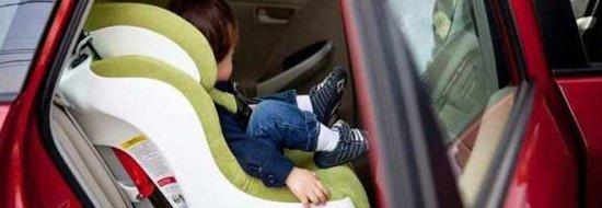 sensori_anti_abbandono_bambini_auto